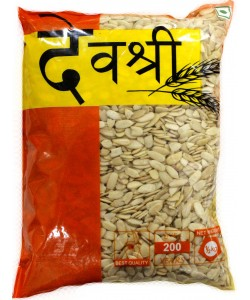 Pumpkin Seeds Indian