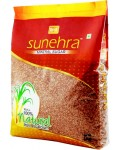 "Trust Sunhera Mineral ""Brown"" Sugar"