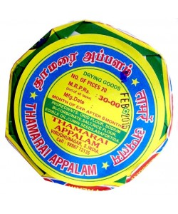 Appalam/South Indian Papad