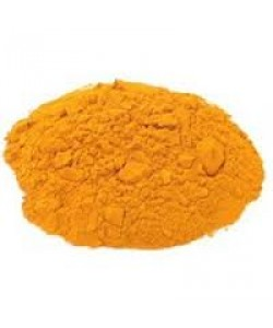 Yellow Chilliy Powder
